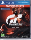 PS4遊戲 PlayStation Hits GT 跑車浪漫旅 競速 Gran Turismo 中文亞版【玩樂小熊】