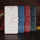 【沙發皮套】HTC Desire 12+/2Q5W200 6吋 書本翻頁式側掀保護套/插卡手機套/斜立支架/磁扣軟殼-ZW