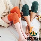關節護膝護腿套冬季純棉女保暖防寒運動男長筒【創世紀生活館】