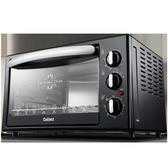 烤箱K11烤箱家用烘焙多功能全自動蛋糕迷你電烤箱30升 叮噹百貨