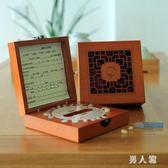 乳牙盒 兒童紀念盒女孩男孩寶寶換牙齒保存盒收藏盒紀念品 FR13576『男人範』