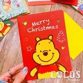 正版 迪士尼 小熊維尼 小豬 跳跳虎 聖誕節卡片 耶誕卡片 大卡片 附信封 E款 COCOS XX001
