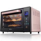 烤箱 Bear/小熊 DKX-B30Q1多功能電烤箱家用烘焙蛋糕全自動30升大容量 igo 小宅女