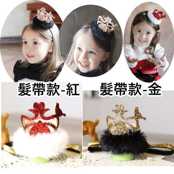 果漾妮妮 韓國毛毛立體皇冠 兒童髮箍/寶寶髮飾/BABY髮圈 髮帶-婚禮也適合【C8729】