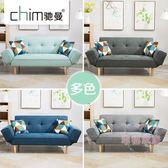 (雙12購物節)懶人沙發床雙人折疊沙發小戶型出租房服裝店鋪臥室簡易兩用小沙發xw