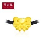 愛心蝴蝶結黃金路路通串飾/串珠 周大福