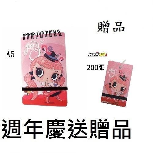 【兒童節特惠】HFPWP 精品大筆記本內頁紙有折線可整齊撕落 全球限量商品 台灣製 MYN58