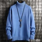 男士毛衣高領上衣加厚線衣寬鬆秋冬裝青年圓領針織衫潮男毛線衣 茱莉亞