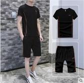 M-男士運動套裝夏季晨跑步服運動衣服裝休閒短袖五分短褲健身兩件套【男款】