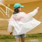 女童防曬衣夏季薄款2021新款洋氣中大童防紫外線防透氣防曬服兒童 一米陽光