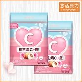 【氣色滿分】維生素C+鐵 口含錠 綜合維生素 水蜜桃玫瑰口味x2(28顆/包) 悠活原力 防護