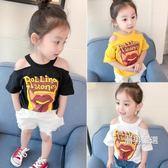 優惠兩天-短袖T恤童裝女童女寶寶短袖T恤夏裝2018新品兒童吊帶上衣打底衫1-2-3-4歲3色
