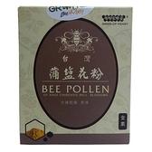 嘟嘟家蜂蜜 台灣蒲鹽花粉 3gx30包/盒