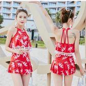 日系比基尼分體兩件套泳衣女性感露背學生小清新平角裙式沙灘泳裝 【限時八五折】
