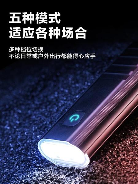 自行車燈夜騎行裝備強光車前燈單車手電筒夜間超亮滑板車照明