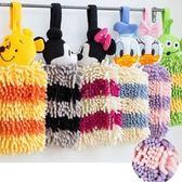 日本迪士尼款擦手巾  超細纖維 雙色 珊瑚絨 擦手巾 浴室 廚房 吸水  (呼呼熊) 日本代購