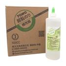 【東文】GL-700 強力膠水補充瓶 500CC 6瓶入 /盒