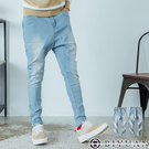 出清不退換 【OBIYUAN】哈倫褲 淺洗色 韓板 刷色 大彈性 牛仔褲 長褲 共【JN4619】