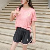 小雛菊速乾衣運動套裝女2020春夏季戶外休閒學生寬鬆圓領瑜伽短袖 童趣屋