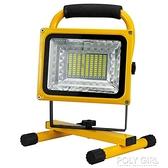 LED強光充電投光燈戶外廣場應急燈停電照明露營地攤擺攤手提家用 ATF 夏季新品