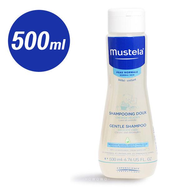 慕之恬廊 MUSTELA 溫和潔髮露 500ml 洗髮精 8206 好娃娃