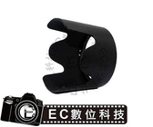 【EC數位】Nikon 小黑六 鏡頭專用遮光罩 70-200mm f2.8G ED VR II HB-48 HB48 太陽罩 遮光罩
