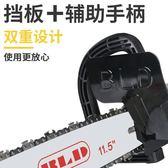 電鋸手提電鋸電動伐木鋸家用木工多功能igo220v夏洛特