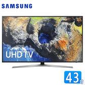 SAMSUNG三星 43吋 LED 聯網4K電視 UA43MU6100~含基本安裝