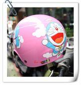 兒童安全帽,哆啦A夢安全帽,K-822,多#1粉~附安全鏡片
