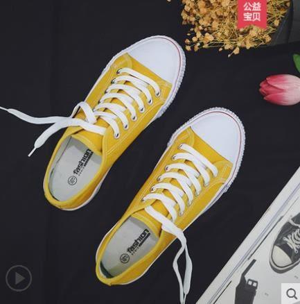 帆布鞋春季情侶帆布鞋男韓版百搭休閒潮學生布鞋潮流低筒板鞋小白球鞋秋 【免運】