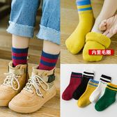 兒童襪子秋冬季純棉加厚加絨毛圈襪寶寶襪子1-8歲男孩女童
