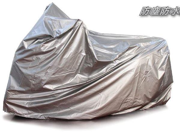 KYMCO 光陽機車 重車遮陽防水車罩 XCITING 250/400/500、NIKETA 300i、VENOX 250、SHADOW 300、K-XCT 300