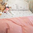 少女漫畫 K3 King Size床包與兩用被四件組 100%精梳棉 台灣製