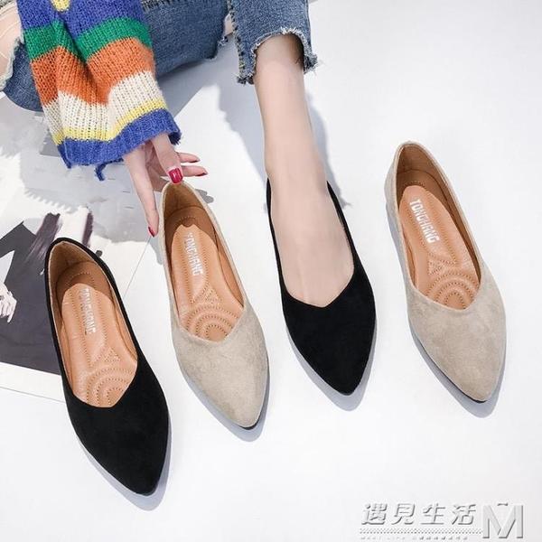 春季單鞋女新款淺口平底鞋尖頭黑色工作鞋女舒適平跟女鞋瓢鞋 聖誕節全館免運