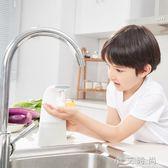 自動感應泡沫洗手機感應皂液器泡沫給皂器兒童洗手消毒 小艾時尚