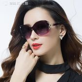 新款偏光太陽鏡圓臉女士墨鏡女潮明星款防紫外線眼鏡大臉優雅 中秋節好康下殺