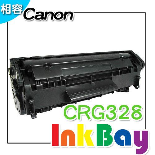 Canon CRG-328 相容碳粉匣【適用】L170 / MF4410/MF4412/MF4420N/MF4450/MF4452/MF4550D/MF4570DN/MF4580/MF-4770n