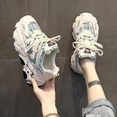 走秀老爹鞋ins潮女爆款2020新款秋季網紅超火時尚休閒鞋運動鞋子