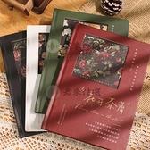 文藝筆記本子手賬日記本 精致橫線本學生讀書筆記摘抄本P【君來佳選】
