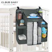 云兒寶貝嬰兒床收納袋掛袋床頭收納嬰兒置物架童床尿布掛袋2/26