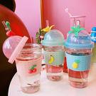 【任2件69折】WaBao 馬卡龍帶吸管大容量玻璃杯 隨身瓶 隨手杯 水杯 防漏 環保杯 (450ml) =B03403=