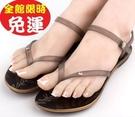 輕便沙灘休閒平底女款涼鞋6色/100g4...