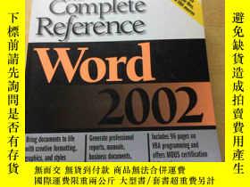 二手書博民逛書店The罕見Complete Reference Word 200