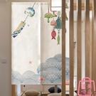 日式門簾浮世繪玄關裝飾餐廳隔斷半簾廚房定可制布藝【匯美優品】