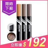 1028 天生完美眉膠粉(1.5g) 淺棕色/咖啡色/灰褐色 3款可選【小三美日】$320