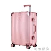 行李箱ins網紅新款20寸學生男女韓版24鋁框拉桿旅行密碼皮箱子潮 可然精品