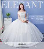 2017新款韓版一字肩綁帶設計齊地復古婚紗EY1694『小美日記』