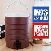 奶茶桶 不銹鋼奶茶桶保溫桶 商用13L奶茶店豆漿桶熱水保溫桶茶水桶保冷 JD 非凡小鋪