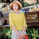 東京著衣-多色春夏百搭寬鬆粗針織上衣(180375)