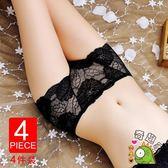 4條盒裝女士性感內褲透明蕾絲面料中腰大碼胖MM網紗誘惑三角褲頭